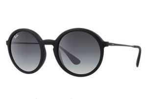 Highstreet sun collection the RB 4222: round sunglasses in black